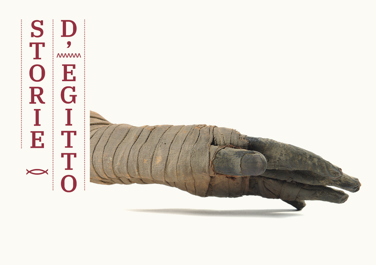 invito-egitto-03